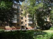 Квартиры,  Новосибирская область Новосибирск, цена 2 790 000 рублей, Фото