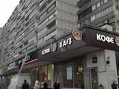 Квартиры,  Москва Полянка, цена 55 000 рублей/мес., Фото