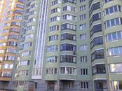 Квартиры,  Москва Бабушкинская, цена 9 150 000 рублей, Фото