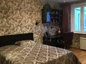 Квартиры,  Москва Полежаевская, цена 29 900 000 рублей, Фото