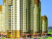Квартиры,  Московская область Одинцово, цена 9 900 000 рублей, Фото
