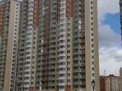 Квартиры,  Московская область Балашиха, цена 4 540 200 рублей, Фото