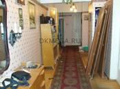 Квартиры,  Москва Октябрьское поле, цена 60 000 рублей/мес., Фото