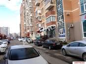 Офисы,  Краснодарский край Краснодар, цена 97 500 рублей/мес., Фото