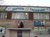 Здания и комплексы,  Москва Выхино, цена 149 999 652 рублей, Фото
