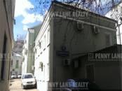 Здания и комплексы,  Москва Цветной бульвар, цена 169 999 368 рублей, Фото