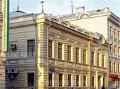 Здания и комплексы,  Москва Новокузнецкая, цена 1 699 990 рублей/мес., Фото