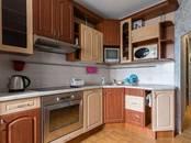 Квартиры,  Иркутская область Ангарск, цена 4 500 рублей/мес., Фото