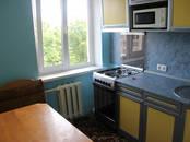 Квартиры,  Краснодарский край Краснодар, цена 1 930 000 рублей, Фото