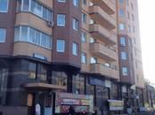 Квартиры,  Московская область Ивантеевка, цена 5 650 000 рублей, Фото