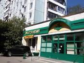 Другое,  Москва Войковская, цена 240 000 000 рублей, Фото