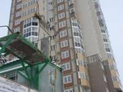 Квартиры,  Новосибирская область Новосибирск, цена 2 965 000 рублей, Фото