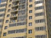 Квартиры,  Новосибирская область Новосибирск, цена 2 619 000 рублей, Фото