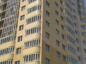 Квартиры,  Новосибирская область Новосибирск, цена 1 894 000 рублей, Фото