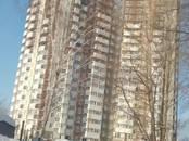 Квартиры,  Новосибирская область Новосибирск, цена 1 710 000 рублей, Фото