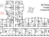 Квартиры,  Санкт-Петербург Маяковская, цена 7 792 800 рублей, Фото