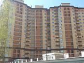 Квартиры,  Московская область Звенигород, цена 1 352 000 рублей, Фото