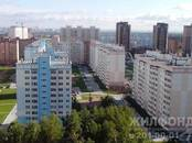 Квартиры,  Новосибирская область Новосибирск, цена 4 990 000 рублей, Фото
