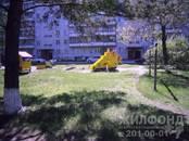 Квартиры,  Новосибирская область Новосибирск, цена 2 210 000 рублей, Фото