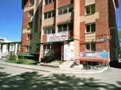 Другое,  Свердловскаяобласть Сухой Лог, цена 5 000 000 рублей, Фото