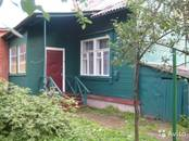 Квартиры,  Московская область Октябрьский, цена 1 950 000 рублей, Фото