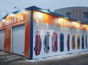 Офисы,  Москва Домодедовская, цена 40 000 000 рублей, Фото