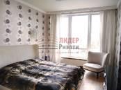 Квартиры,  Москва Аэропорт, цена 34 500 000 рублей, Фото