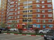 Квартиры,  Московская область Ивантеевка, цена 7 700 000 рублей, Фото