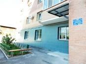 Квартиры,  Самарская область Самара, цена 7 500 000 рублей, Фото