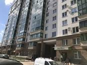 Квартиры,  Московская область Красногорск, цена 3 780 000 рублей, Фото