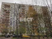 Квартиры,  Москва Первомайская, цена 5 700 000 рублей, Фото