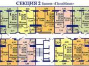 Квартиры,  Краснодарский край Краснодар, цена 3 879 030 рублей, Фото