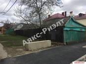 Дома, хозяйства,  Краснодарский край Краснодар, цена 6 999 999 рублей, Фото