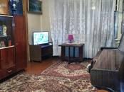 Квартиры,  Московская область Солнечногорск, цена 2 800 000 рублей, Фото