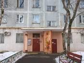 Квартиры,  Москва Сходненская, цена 2 500 000 рублей, Фото