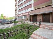 Квартиры,  Новосибирская область Новосибирск, цена 5 430 000 рублей, Фото