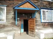 Квартиры,  Новосибирская область Обь, цена 1 400 000 рублей, Фото