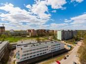 Квартиры,  Московская область Нахабино, цена 7 222 800 рублей, Фото