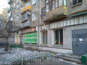 Здания и комплексы,  Москва Водный стадион, цена 120 000 000 рублей, Фото
