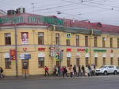 Другое,  Санкт-Петербург Технологический ин-т, цена 2 700 000 рублей/мес., Фото