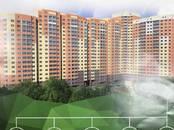 Квартиры,  Московская область Подольск, цена 1 850 000 рублей, Фото