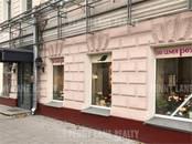 Здания и комплексы,  Москва Арбатская, цена 108 669 000 рублей, Фото