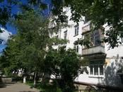 Квартиры,  Московская область Жуковский, цена 6 400 000 рублей, Фото
