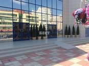 Офисы,  Москва Братиславская, цена 2 200 000 рублей/мес., Фото