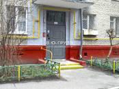 Квартиры,  Москва Преображенская площадь, цена 7 197 000 рублей, Фото