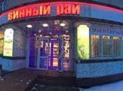 Офисы,  Москва Планерная, цена 130 000 рублей/мес., Фото