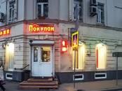 Офисы,  Москва Таганская, цена 445 000 рублей/мес., Фото