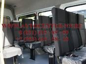 Автобусы, цена 1 885 000 рублей, Фото