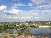 Квартиры,  Московская область Истринский район, цена 5 818 340 рублей, Фото