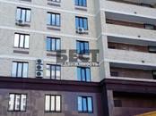 Квартиры,  Московская область Видное, цена 4 300 000 рублей, Фото